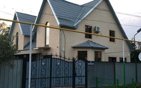 6-комнатный дом, 230 м², 5 сот., Райымбека — Кунаева за ~ 42.4 млн 〒 в Талгаре