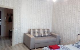1-комнатная квартира, 45 м², 2/9 этаж посуточно, Гагарина 197 за 6 000 〒 в Костанае