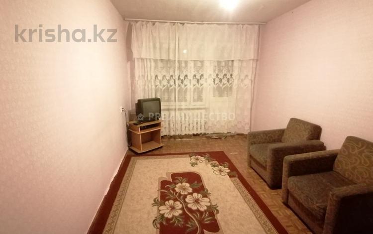 2-комнатная квартира, 45 м², 5/5 этаж, улица Ларина 10 за 7.8 млн 〒 в Уральске