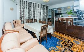 4-комнатная квартира, 103 м², 6/12 эт. посуточно, Достык 13 — Туркистан за 19 000 ₸ в Астане, Есильский р-н