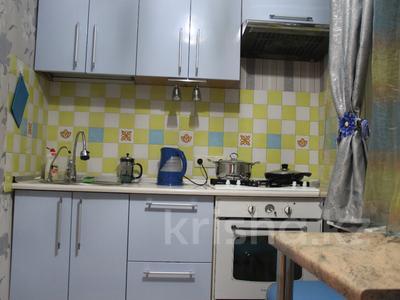 1-комнатная квартира, 30 м² посуточно, мкр Тастак-3, Мауленова 38 — Наурызбай батыра- гоголя за 8 000 ₸ в Алматы, Алмалинский р-н — фото 8