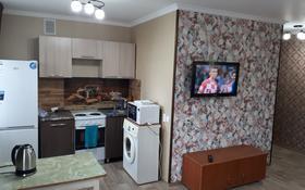 1-комнатная квартира, 37 м², 4 эт. по часам, Ленина 15 за 1 000 ₸ в Семее