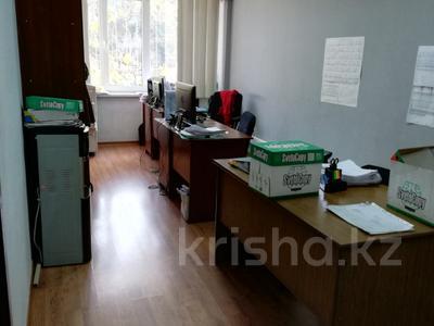 Офис площадью 200 м², Абая 76 — Ауэзова за 4 000 ₸ в Алматы, Бостандыкский р-н — фото 4