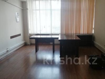 Офис площадью 200 м², Абая 76 — Ауэзова за 4 000 ₸ в Алматы, Бостандыкский р-н — фото 5