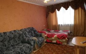 1-комнатная квартира, 34 м², 2/5 эт. по часам, Гоголя,Бухар Жырау 51,56 за 1 000 ₸ в Караганде, Казыбек би р-н