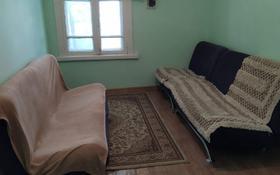 1-комнатный дом, 19.7 м², Пионерская 41 за 6 млн 〒 в Нур-Султане (Астана), Сарыаркинский р-н