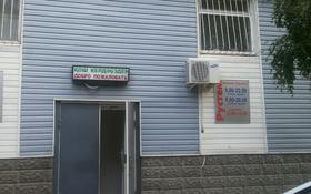 Магазин площадью 180 м², Ак.Чокина 23/1 — Ак.Сатпаева за 28 млн ₸ в Павлодаре