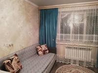 2-комнатная квартира, 35.6 м², 1/2 этаж