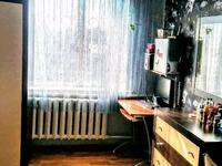 5-комнатный дом, 105 м², 4 сот.