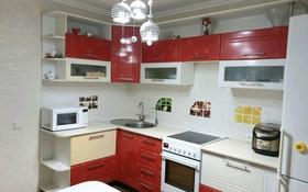 3-комнатная квартира, 65.5 м², 9/9 этаж, улица Красина 11 за 16.5 млн 〒 в Усть-Каменогорске