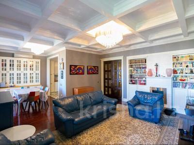 5-комнатная квартира, 207.5 м², 9/11 этаж, Бокейхана 6 за 72 млн 〒 в Нур-Султане (Астана), Есиль р-н
