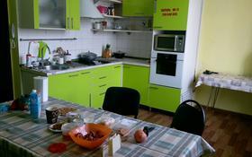 5 комнат, 130 м², Назарбаева 117 — Төле би за 35 500 ₸ в Алматы, Медеуский р-н