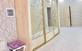 3-комнатная квартира, 107.3 м², 13/16 этаж, Малика Габдуллина 11 за 32.5 млн 〒 в Нур-Султане (Астана), р-н Байконур
