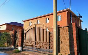 24-комнатный дом, 760 м², 10 сот., Айдархана Турлыбаева — ул. Акан серы за 173 млн 〒 в Нур-Султане (Астана), Сарыаркинский р-н