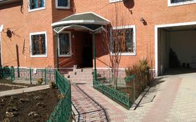 5-комнатный дом, 270 м², 6 сот., Асау-Барақ көшесі 100 за 38 млн ₸ в Актобе