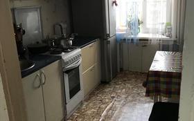 2-комнатная квартира, 48 м², 4/5 этаж, Дреймана 5 за 3.2 млн 〒 в Риддере