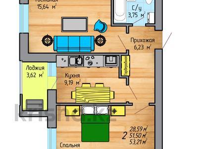 2-комнатная квартира, 53.21 м², 1/3 эт., Коргальжинское шоссе 110 за ~ 9.8 млн ₸ в Нур-Султане (Астана), Есильский р-н — фото 2