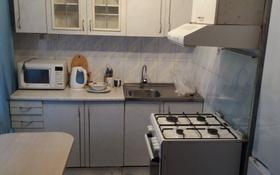 3-комнатная квартира, 62 м² помесячно, 3 за 69 000 ₸ в Капчагае