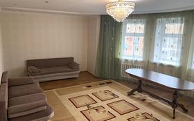 3-комнатная квартира, 90.4 м², 9/9 этаж, Генерала Сабыра Ракымова за 26.4 млн 〒 в Нур-Султане (Астана), р-н Байконур