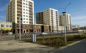 3-комнатная квартира, 97.37 м², 9/10 этаж, Байтурсынова за 24.5 млн 〒 в Нур-Султане (Астана), Алматинский р-н