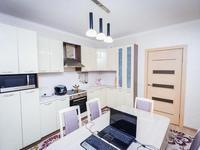 3-комнатная квартира, 83 м², 3/7 этаж