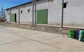 Промбаза 40 соток, База орс за 210 млн ₸ в Актау