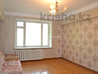 3-комнатная квартира, 68 м², 1/5 этаж, мкр Казахфильм за 23.5 млн 〒 в Алматы, Бостандыкский р-н