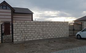 6-комнатный дом, 236 м², 8 сот., Нурсая-3 15 — 13-я ул. за 40 млн 〒 в Атырау