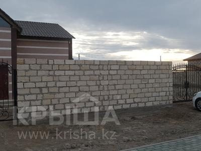 6-комнатный дом, 236 м², 8 сот., Нурсая-3 15 — 13-я ул. за 47 млн ₸ в Атырау
