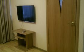2-комнатная квартира, 32 м², 1/5 эт. помесячно, Алиханова 10А — проспект Бухар жырау за 100 000 ₸ в Караганде, Казыбек би р-н