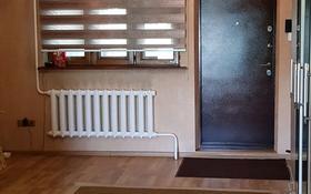 6-комнатный дом, 130 м², 8 сот., Райымбека-Отеген батыра Есибулатова 3а за 45 млн ₸ в Алматы, Ауэзовский р-н