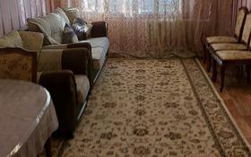 3-комнатная квартира, 65 м² помесячно, 1микр 3 за 120 000 〒 в Капчагае