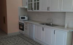 3-комнатная квартира, 105 м², 14/18 этаж помесячно, Кабанбай батыра 6/3 — Коргальжинское шоссе за 250 000 〒 в Нур-Султане (Астана), Есиль р-н