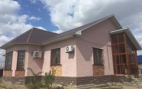 5-комнатный дом, 198 м², 12 сот., пгт Балыкши, Пгт Балыкши 12 за 25 млн 〒 в Атырау, пгт Балыкши