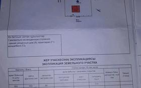 Дача с участком в 6 сот., П.Бобровка 4-е дачи за 1.2 млн ₸ в Семее