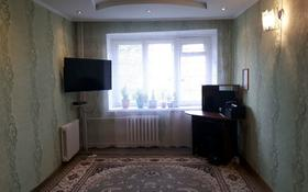 1-комнатная квартира, 37.8 м², 9/3 этаж, Курмангазы 33 за 5 млн 〒 в Уральске