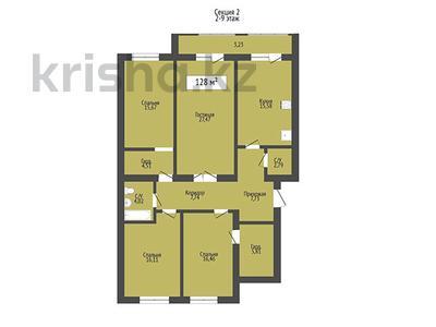 4-комнатная квартира, 128 м², Кайыма Мухамедханова за ~ 39.7 млн 〒 в Нур-Султане (Астана), Есиль р-н — фото 2