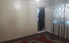 2-комнатная квартира, 38 м², улица Жангир Хана 55 за 7.2 млн ₸ в Зачаганске