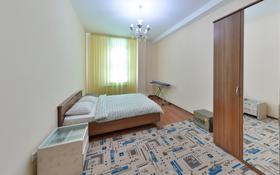 3-комнатная квартира, 135 м² посуточно, Кунаева 12 за 17 000 ₸ в Астане, Есильский р-н