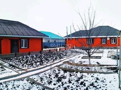 5-комнатный дом, 150 м², 14 сот., Ул.Иманова 21 за 20 млн 〒 в Актобе, Новый город