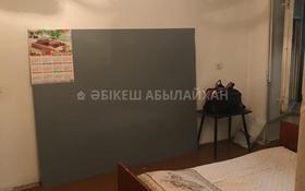 3-комнатная квартира, 63 м², 3/4 этаж, мкр Алтай-1, Лавренева — Майлина за 16.5 млн 〒 в Алматы, Турксибский р-н