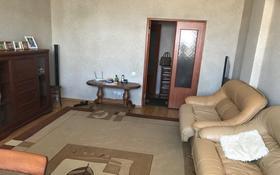 3-комнатная квартира, 87 м², 17/23 этаж, Амангельды Иманова 17 за 25.5 млн 〒 в Нур-Султане (Астана)