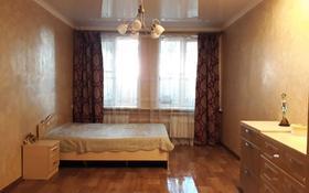 2-комнатная квартира, 48 м², 1/2 эт., Азовская — Бухарская за 11.2 млн ₸ в Алматы, Жетысуский р-н