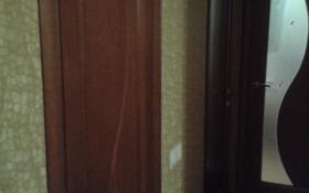 1-комнатная квартира, 32 м², 2/5 этаж, М.Бульвар Рокосовского — Открытое шоссе за 31 млн 〒 в Москве