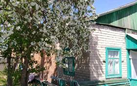 4-комнатный дом, 109.6 м², 81.4 сот., Литвинова 31 — Хабаровская за 11.5 млн ₸ в Павлодаре