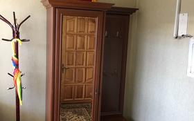 6-комнатный дом, 247 м², 0.1056 сот., Притобольская 3 за 40 млн ₸ в Костанае