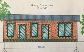 8-комнатный дом, 170 м², 15 сот., Д.Конаев — Абиш за 34 млн ₸ в Каскелене