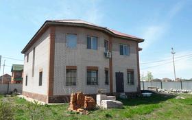 7-комнатный дом, 305 м², 12 сот., Шырак за 30 млн ₸ в Косшы