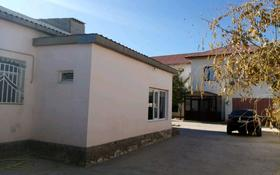 9-комнатный дом, 320 м², 6 сот., Отандастар 21 за 25 млн 〒 в Баскудуке