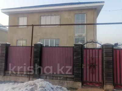 6-комнатный дом, 255 м², 8 сот., Жазык за 45 млн 〒 в Кыргауылдах